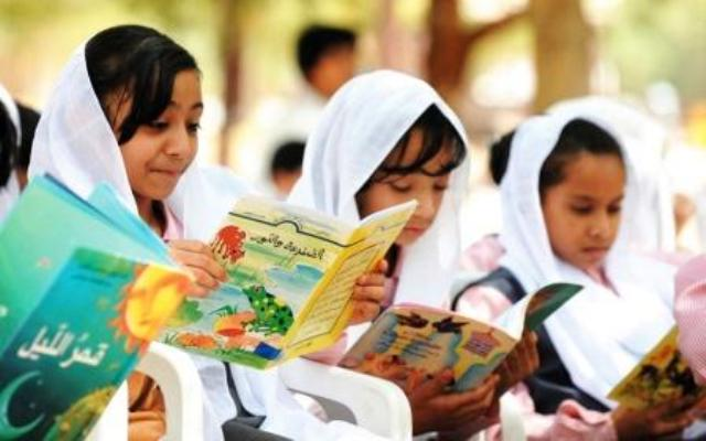 """تحت شعار """"أسرتي تقرأ"""" تحديد شهر آذار شهراً وطنياً للقراءة في الإمارات"""