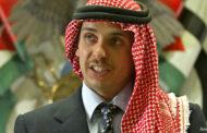 العاهل الأردني يوكل موضوع الأمير حمزة إلى عمه الأمير الحسن