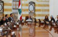 لبنان يجهز