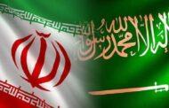 العراق ينجح في استضافة مباحثات بين السعودية وإيران
