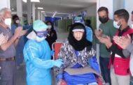 شفاء أكبر معمرة في شمال شرق سوريا من فيروس كورونا بعد علاجٍ دام لـ 10 أيام