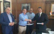 قبرص تستأجر عقار جديد لمكان سفارتها في دمشق