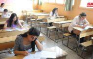 250 ألف طالب وطالبة يتقدمون لامتحانات الشهادة الثانوية بكافة فروعها