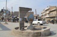 إضراب عام واحتجاجات على قرار التجنيد الإلزامي في منبج