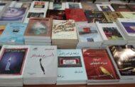 2000 عنوان و200 ليرة سورية سعر الكتاب في معرض لاتحاد الكتاب بجامعة البعث