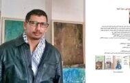 الناقد عبداللطيف الوراري: الشِّعر في سوريا ليس بخير والحرب غيّرتْ مزاج المفردات