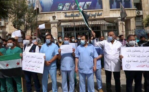 احتجاجات على تعيين سوريا كعضو في المجلس التنفيذي لمنظمة الصحة العالمية