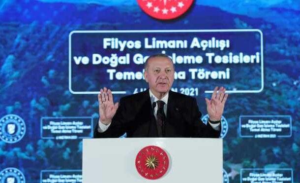 أردوغان يعلن اكتشافا جديدا لحقل الغاز في البحر الأسود