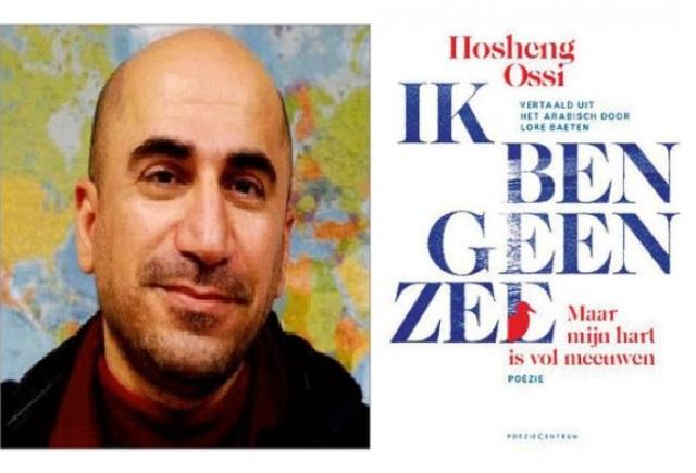«لست بحراً...لكن قلبي مليء بالنوارس » قصائد لهوشنك أوسي بالهولندية