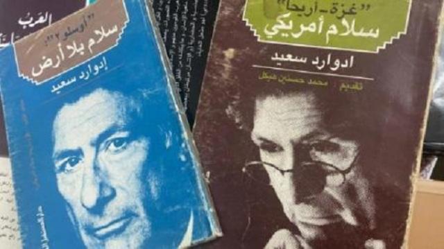 إدوارد سعيد : العرب فقدوا على ما يبدو إرادة المقاومة